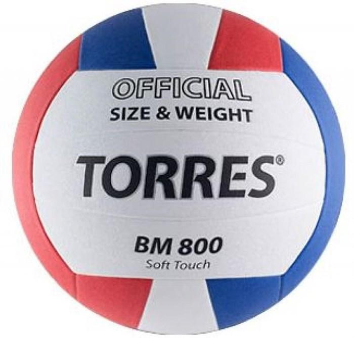 Мяч волейбольный тренировочный TORRES BM800 - фото 10635