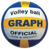 Мяч волейбольный ATLAS Graph - фото 10648
