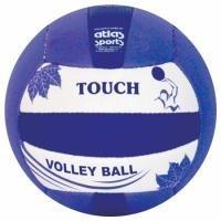 Мяч волейбольный ATLAS Touch - фото 10649