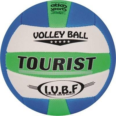 Мяч волейбольный ATLAS Tourist - фото 10650