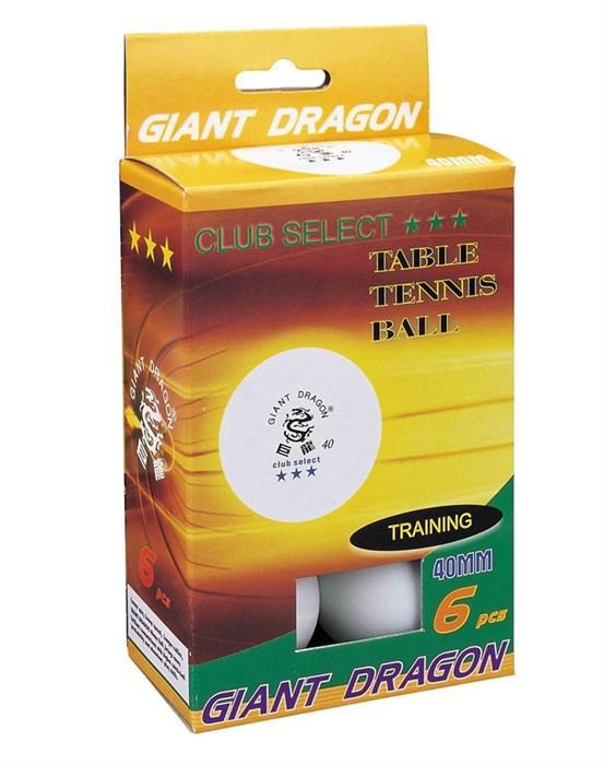 Мячи для настольного тенниса GIANT DRAGON 6 шт белые - фото 10798