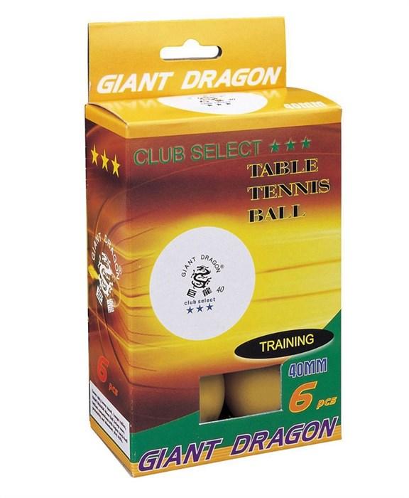 Мячи для настольного тенниса GIANT DRAGON 6 шт желтые - фото 10799