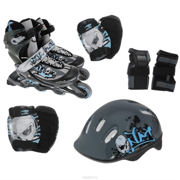 """Набор: коньки ролик, защита, шлем р.34-37 PW-117С купить  в интернет-магазине """"Это и То"""" по недорогой цене."""
