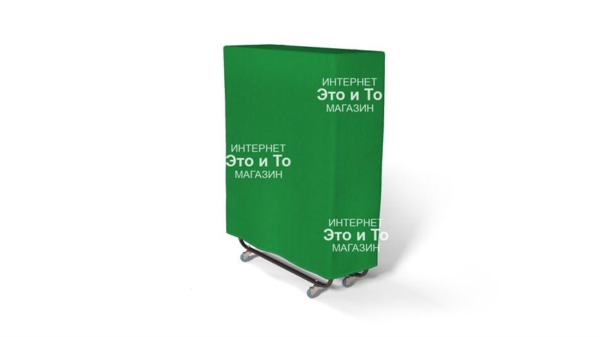 Чехол 130 см (зеленый) для раскладной кровати, раскладушки - фото 62035