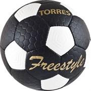 Мяч футбольный TORRES Free Style р.5