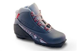 """Ботинки лыжные """"MARAX"""" MXN-300 размер 33"""