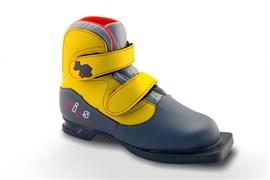 Ботинки лыжные детские NN75 Kids р. 35