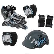 Набор: коньки ролик, защита, шлем р.30-33 PW-117С