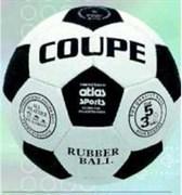 Мяч футбольный ATLAS Coupe р.5