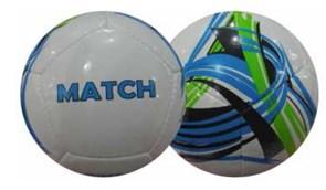 Мяч футбольный ATLAS Match р.5