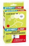Мячи для настольного тенниса Start-line CLUB SELECT 1*, 6 мячей