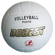 Мяч волейбольный DOBEST PU018 клеенный р.5