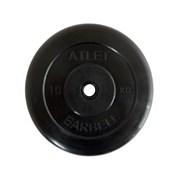 Диск д/штанги обрезиненный ATLET 10кг d-26мм