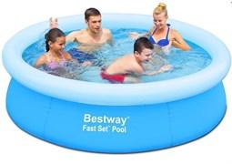 Круглый надувной бассейн Bestway 57252 с надувным верхним кольцом (198х51см)