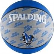 Мяч баскетбольный SPALDING Dallas Mavericks р. 7, резина, сине-черн-белый