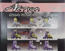 Коньки роликовые раздвижные р.31-34 PW-127