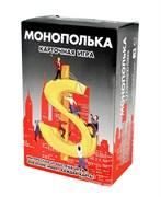 """Карточная игра """"Монополька"""""""