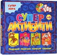 """Настольная игра """"Супер Активити"""""""