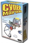 Супер Манчкин (3-е издание)