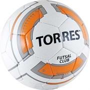 Мяч футзальный TORRES Futsal Club р.4