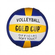 Мяч волейбольный GOLD CUP Т15362
