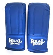 Перчатки тренировочные синие