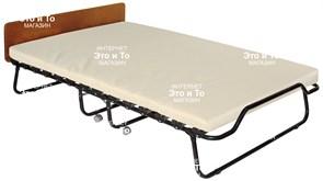 Двухспальная раскладушка Амалия (дуб, орех, венге) с матрасом + изголовье, ограничители матраса, ремешок-фиксатор (раскладная кровать-тумба) 1900x1200x447мм
